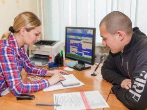 выплаты безработным в центре занятости